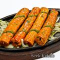 料理メニュー写真シークカバブ 2PCS/4PCS ~日本で言う「つくね」のような料理