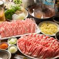 料理メニュー写真ラム又は恵水(めぐみ)ポーク(一人前)