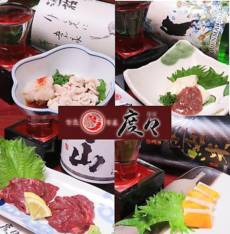 旬魚旬菜 度々(とと)|店舗イメージ1