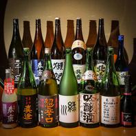 大将厳選お酒♪♪グラス600円~
