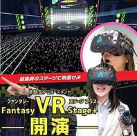 カラオケで体感できる最新機能を備えたVRコンテンツ!