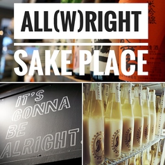ALL (W)RIGHT sake placeの写真