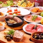 肉 イタリアン ニクジュウハチのおすすめ料理3
