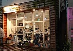 one drop cafeの写真