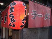 博多長浜屋台 やまちゃんの雰囲気2