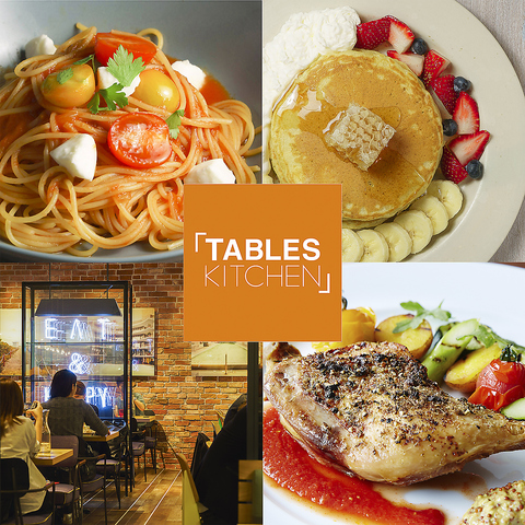 TABLES KITCHEN ららぽーとEXPOCITY店
