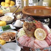柚子元 先斗町店のおすすめ料理3