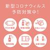 個室居酒屋 福わうち 刈谷駅前店のおすすめポイント1