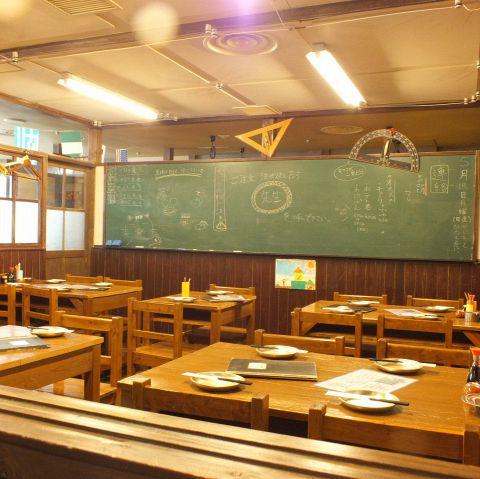 まるで本物の教室みたい!給食の時間を思い出す!?お2人様から24名様までOKです!
