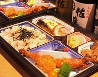 会合や催し時に★お弁当も2000円~お作りします!