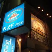 タパス&タパス 渋谷公園通店の雰囲気3