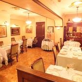 レストラン ラ・シャンスの雰囲気3