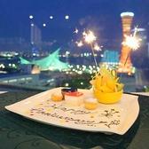 DINING BAR 神戸倶楽部のおすすめ料理2