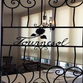 レストラン Tournesolの雰囲気2