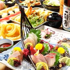 てつたろう 梅田中崎町店のおすすめ料理1