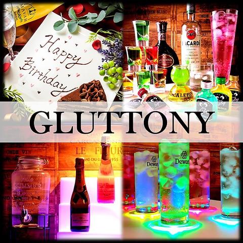 バー&パーティ GLUTTONY