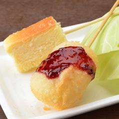 【デザート串カツ】チーズケーキ