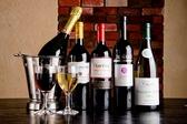 各種ワインやアルコール類もご用意しております。