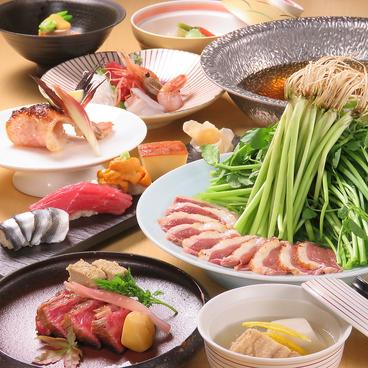 ワインとお酒と板前バル 魚が肴のおすすめ料理1