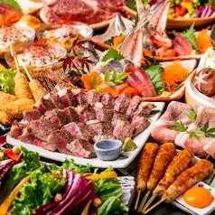 全席個室 お肉酒場 我家我家 田町駅前ピアタ店のおすすめ料理1