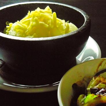 中国家庭料理 凛 柏たなかのおすすめ料理1