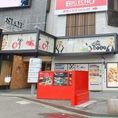 長年親しまれてきた天王寺のお店。駅近で利便性◎