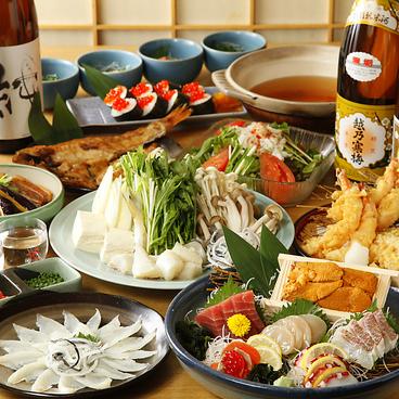 旬鮮 へぎそば 然 大塚店のおすすめ料理1