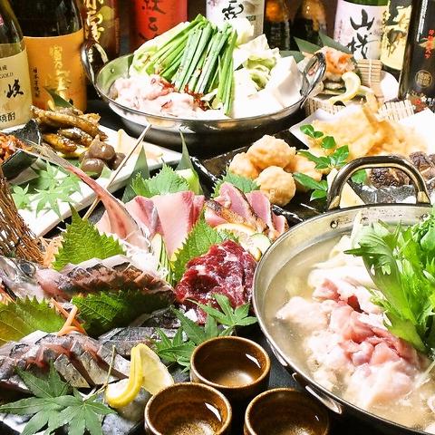 完全個室で豚しゃぶ食べ放題や九州名物が愉しめる、和創作居酒屋~かこみ庵~