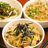 横浜家 南幸店のおすすめ料理3