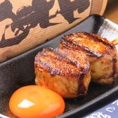 龍の蔵のおすすめ料理3