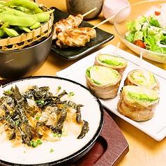 博多串酒場 和田やのおすすめ料理1
