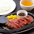 料理メニュー写真≪人気No.1≫牛ステーキセット 100g