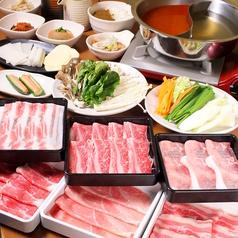 しゃぶしゃぶ かおり 渋谷店のおすすめ料理1