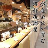 荒磯水産 西梅田店の雰囲気3