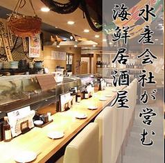 荒磯水産 西梅田店の雰囲気1