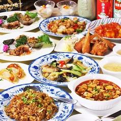 喜来福食館 護国寺駅前店のおすすめ料理1