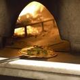 イタリア産の粉を使った生地から作るピッツァは石窯で焼き上げ本場のローマピッツァをお楽しみいただけます。