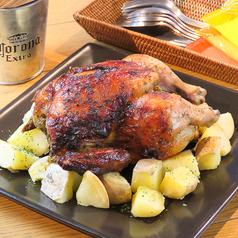 Rotisserie Chicken ALZE 六本木店のおすすめ料理1