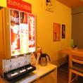 1階の30名までOKの個室には、ドリンクバーを完備しています♪
