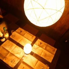 京ほのか 京成船橋店の特集写真