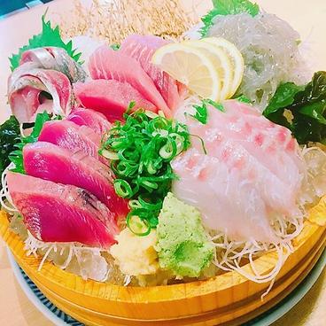 築地食堂 源ちゃん エキアプレミエ和光店のおすすめ料理1