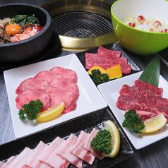 土佐の焼肉 孔子園 帯屋町店のおすすめ料理1