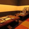 九州酒処 amamiのおすすめポイント1