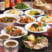 重慶四川料理 一祠八堂 関内のグルメ