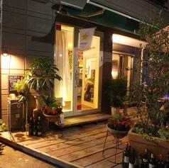 terrace bar テラスバー 風花の写真