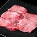 料理メニュー写真特上厚切り牛タン(数量限定)