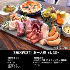 Apian ピアン 蘇我のおすすめ料理1