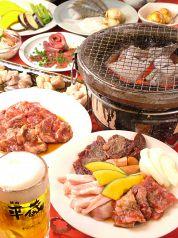 焼肉 平蔵 健軍店 の写真