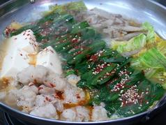 博多もつ鍋 創作料理 19の画像