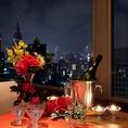 東京タワーも望むテーブル席♪◆個室 宴会×夜景 牛たん 閣牛 新宿店◆